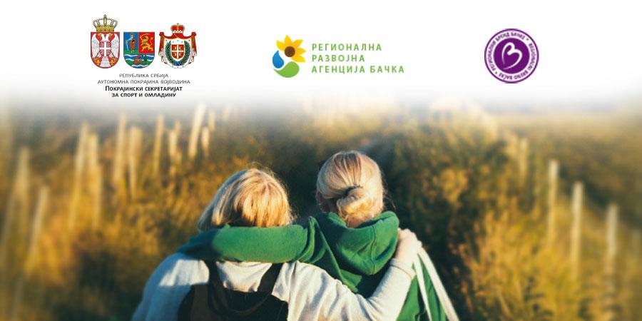 Оснаживање младих - омладина и рурални развој Бачке