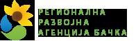 Регионална Развојна Агенција Бачка лого